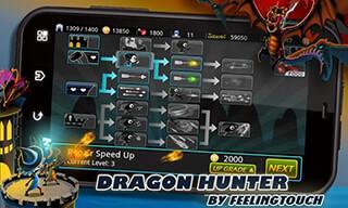 Dragon Hunter скриншот 3