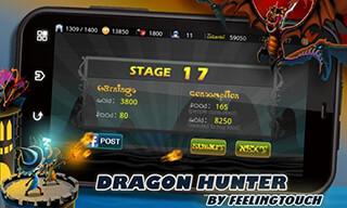 Dragon Hunter скриншот 4