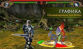 Juggernaut: Revenge Of Sovering скриншот 2