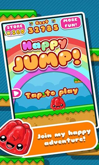 Счастливый пыжок (Happy Jump)