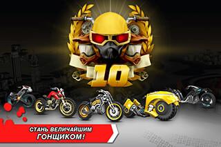 GX Racing скриншот 1
