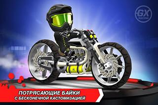 GX Racing скриншот 4