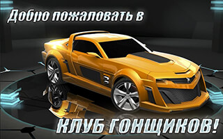 Traffic Nation: Street Drivers скриншот 1
