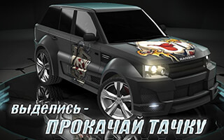 Traffic Nation: Street Drivers скриншот 3