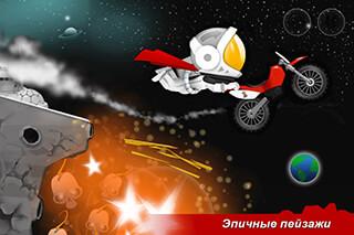 Bike Up скриншот 2