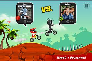 Bike Up скриншот 3