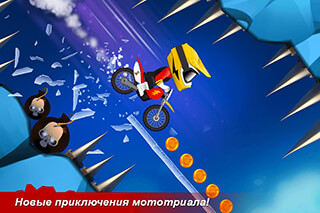Байк вверх (Bike Up)