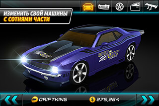 Drift Mania: Street Outlaws скриншот 2