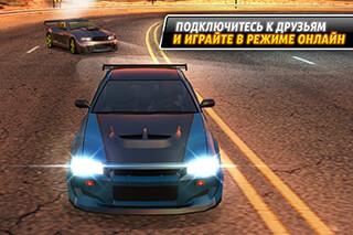 Drift Mania: Street Outlaws скриншот 3
