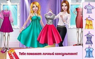 Shopping Mall Girl скриншот 1