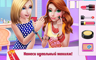 Shopping Mall Girl скриншот 4