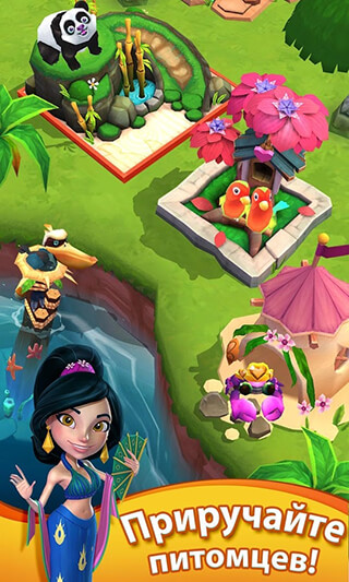 Paradise Bay скриншот 4