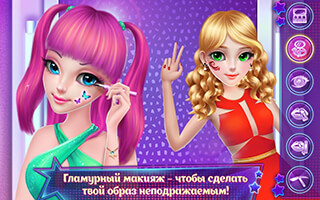 Coco Party: Dancing Queens скриншот 4