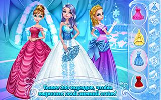 Coco Ice Princess скриншот 2