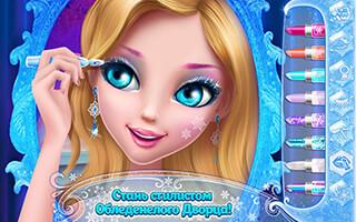 Coco Ice Princess скриншот 3