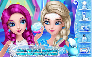 Coco Ice Princess скриншот 4