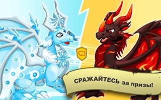 Dragon Story скриншот 4