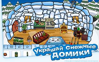 Club Penguin скриншот 4
