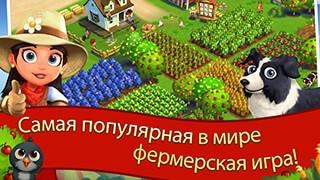 Farmville 2: Country Escape скриншот 1