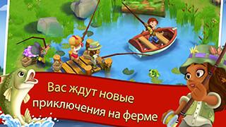 Farmville 2: Country Escape скриншот 2