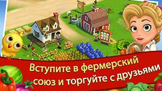 Farmville 2: Country Escape скриншот 4