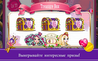 Ever After High: Tea Party Dash скриншот 2