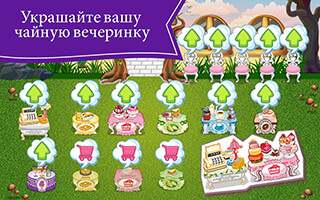 Ever After High: Tea Party Dash скриншот 3
