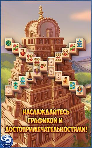Mahjong Journey скриншот 3