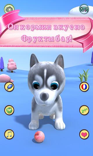 Talking Puppy скриншот 2