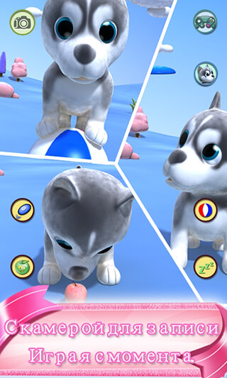Talking Puppy скриншот 3