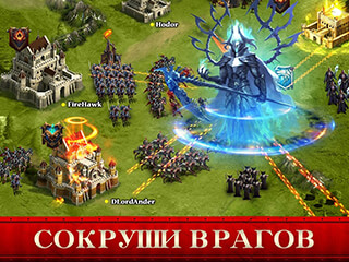 King Of Avalon: Dragon Warfare скриншот 2