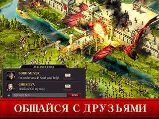 King Of Avalon: Dragon Warfare скриншот 3