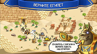 Empires Of Sand Td скриншот 3
