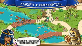 Empires Of Sand Td скриншот 4