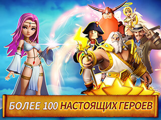 Hero Sky: Epic Guild Wars скриншот 1