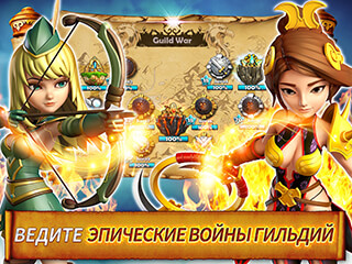 Hero Sky: Epic Guild Wars скриншот 2