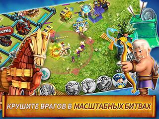 Hero Sky: Epic Guild Wars скриншот 4