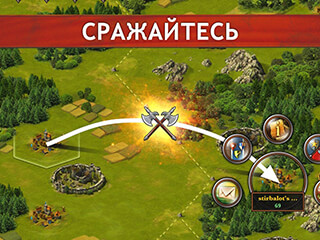 Tribal Wars 2 скриншот 4