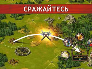 Tribal Wars 2 скриншот 4