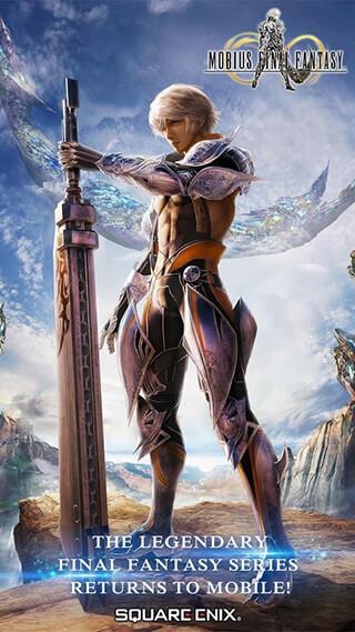 Mobius Final Fantasy скриншот 1