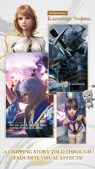 Mobius Final Fantasy скриншот 2