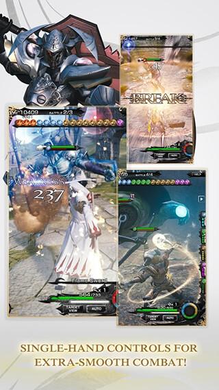 Mobius Final Fantasy скриншот 3