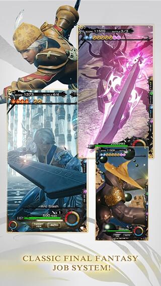 Mobius Final Fantasy скриншот 4