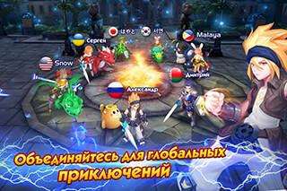 Hero Of Magic: War Age скриншот 1