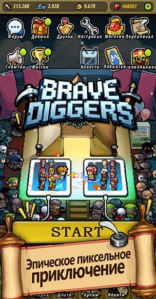 Brave Diggers скриншот 1