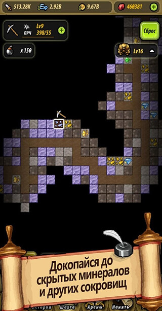 Brave Diggers скриншот 2