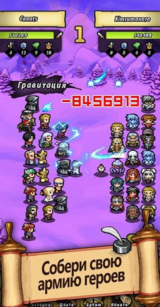 Brave Diggers скриншот 3