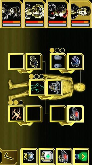 Cyberlords: Arcology Free скриншот 3
