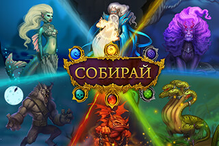Dungeons Of Evilibrium RPG скриншот 2