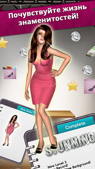 Glamour Me Girl: Star Dressup скриншот 2